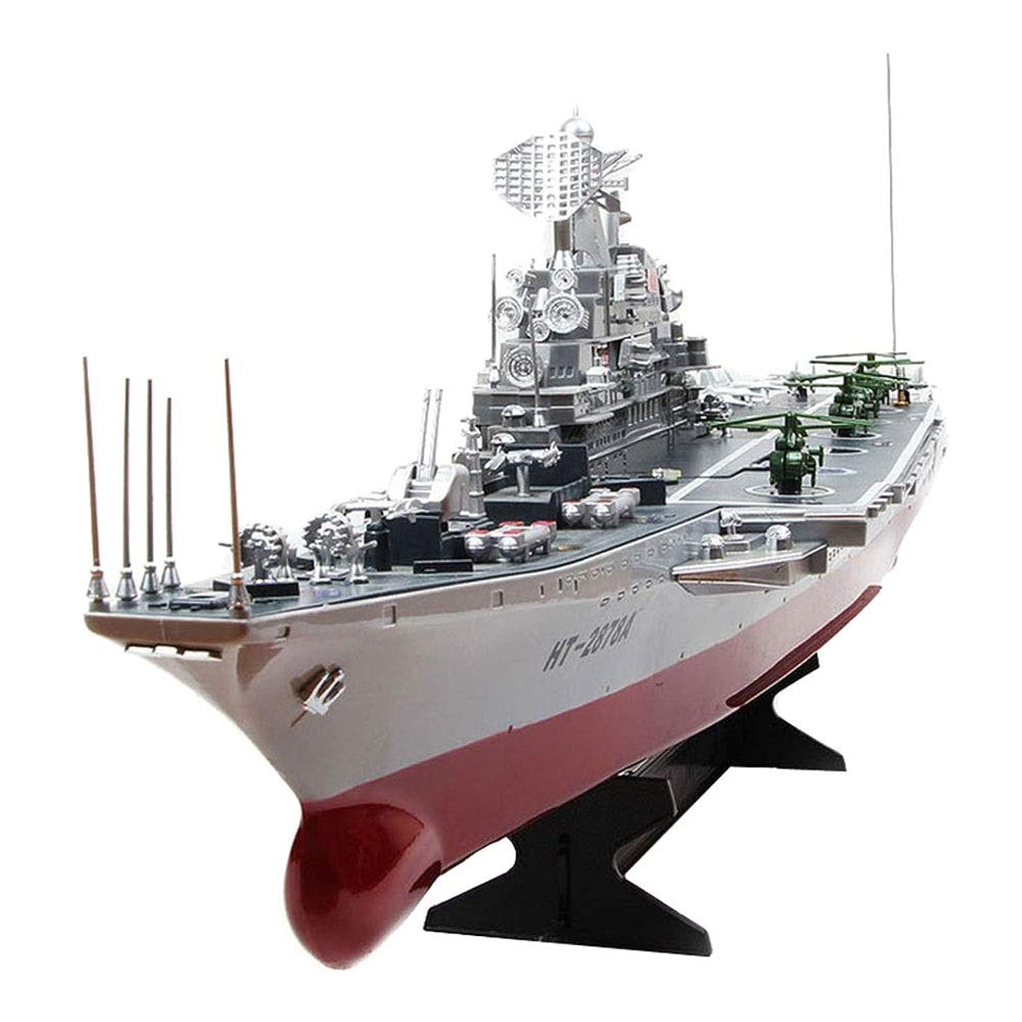 キャプション主要な許容できるTBFEI RC 2.4G大型リモートコントロールボート軍艦電動ボートモデル空母チャイルドボーイ玩具スピードボートリモートコントロール船超大型空母、駆逐艦、戦艦、フリゲート、水陸両用攻撃船、素晴らしい出来映え (Color : Aircraft carrier)