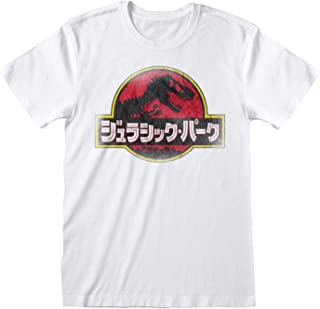Jurassic Park Japanisch Logo Herren-T-Shirt   Official Merch