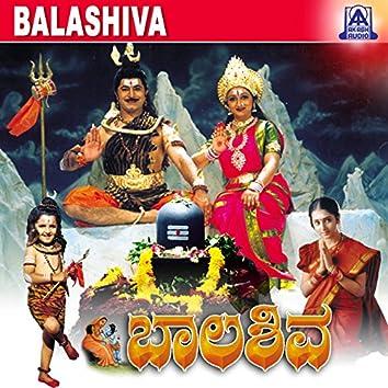 Bala Shiva (Original Motion Picture Soundtrack)