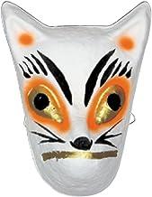 お面 (きつね 狐) 祭り 踊り イベント用