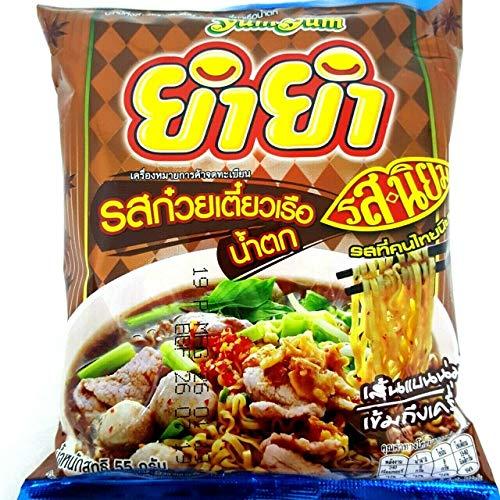 55g x 6 Packs Boat Noodles Nam Tok Flavour Quick Cooking Thai Instant Noodles Soup Fest Spicy Food