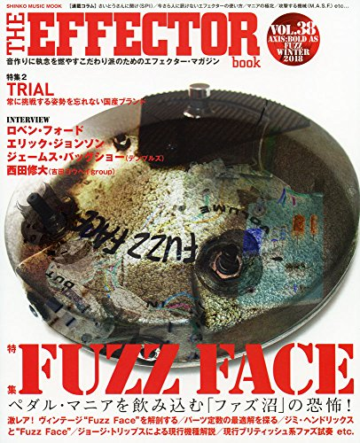 The EFFECTOR BOOK Vol.38 (シンコー・ミュージックMOOK)
