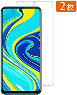 Xiaomi Redmi Note 9S / Note 9 Pro/Note 9 Pro Max 対応 ガラスフィルム KAKUP 9H硬度 全面保護フィルム 高透過率99% 指紋防止 気泡防止 簡単貼り付け 自己吸着 Redmi Note 9S 液晶強化ガラス