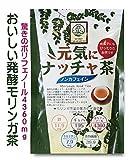 アドム おいしい発酵モリンガ茶 2g×30小袋