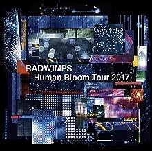 St Live Album Human Bloom Tour 2017