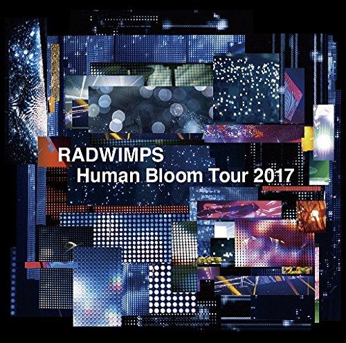 [画像:RADWIMPS LIVE ALBUM 「Human Bloom Tour 2017」(初回限定盤)(ミュージックカード)]