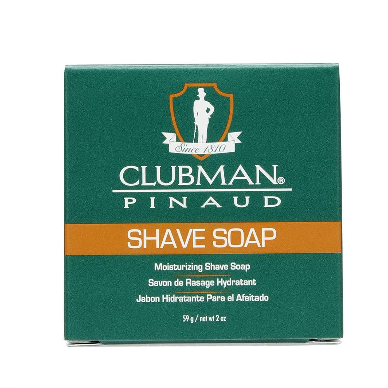 遠足マスク補正CLUBMAN Shave Soap (並行輸入品)