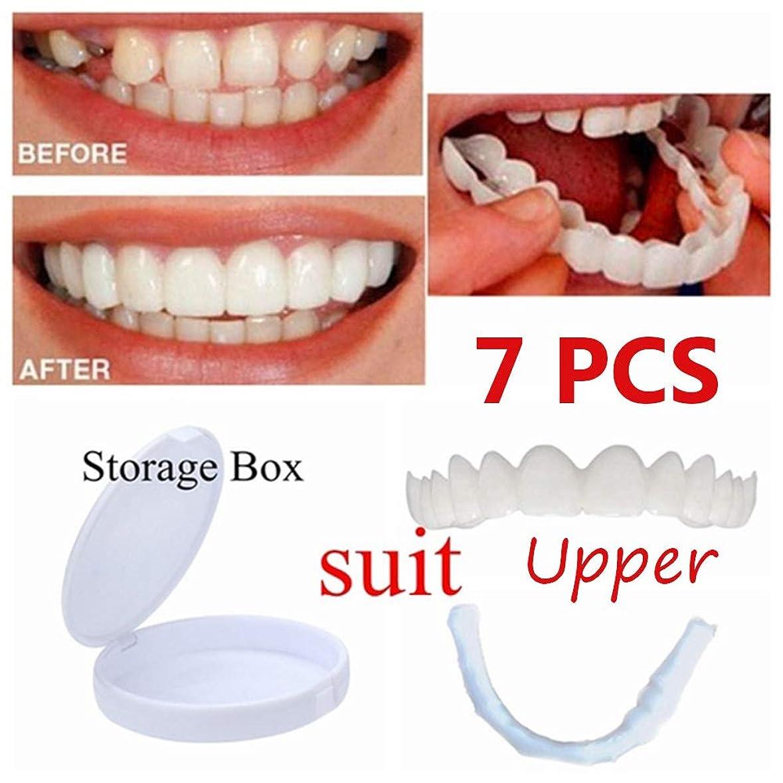 ハロウィン評価可能銀河7ピースシミュレーション義歯インスタントスマイルソフト美容歯トップメイクアップ歯自信を持って笑顔大人快適なベニヤホワイトニングオーラルケア