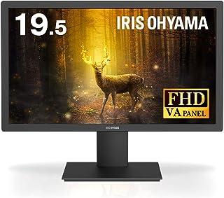 アイリスオーヤマ モニター 液晶ディスプレイ 19.5インチ ゲーミングモニター 液晶モニター ブラック ILD-A19HD-B
