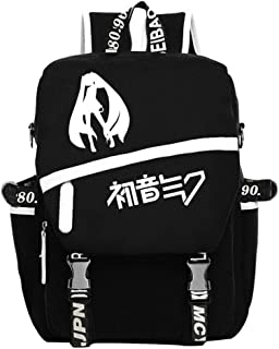Siawasey Japanese Luminous Anime Cosplay Backpack Rucksack Daypack Bookbag Laptop School Bag