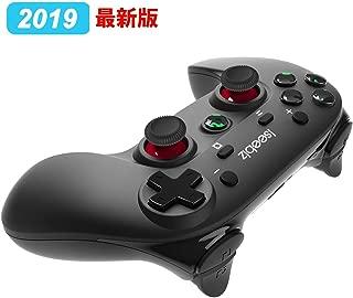 「2019最新版」Nintendo Switch用ワイヤレスコントローラー Iseebiz スイッチ コントローラー 8時間連続動作 8m発信距離 全ボタン揃い 連射機能&振動機能 ジャイロセンサー搭載 Turbo機能付き Bluetooth接続 無線人間工学デザイン ブルートゥース接続 ゲームパット パソコンで使用可能 「日本語取扱説明書」一年保証 ブラック