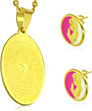 Gold Color Plated Stainless Steel Blessed Ave Maria-Hail Mary Prayer In Spanish Oval Christian Religious Pendant & Pair Stud Earrings (SET) - SSO078