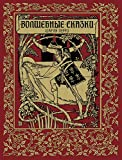 Skazki Perro - Волшебные сказки Шарля Перро (Russian Edition)