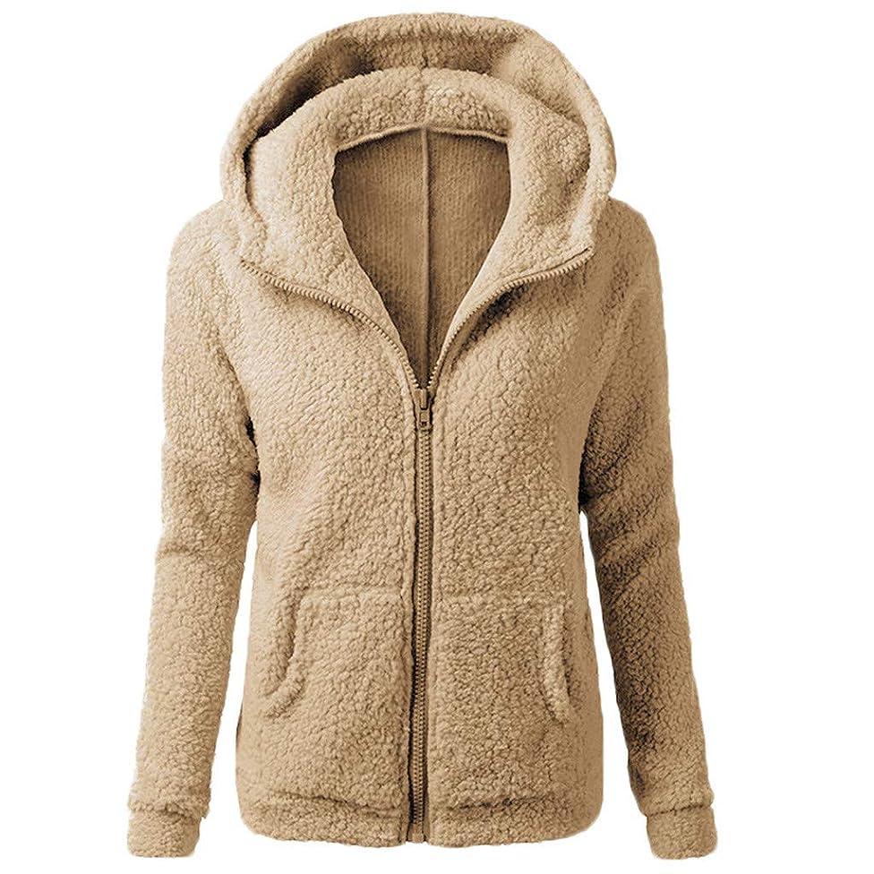 Clearance Winter Fleece Jackets,WUAI Womens Hoodie Sweater Wool Full-zip Plus Size Casual Outdoors Stylish Outwear