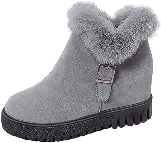 [サニーサニー] 厚底靴 レディース ムートンブーツ インヒール ボア付き 防寒 ジッパー ファー ベルト 冬 オシャレ 通勤 ラウンドトゥ 滑り止め 疲れない 可愛い コンフォート 歩きやすい 通学 快適 黒 グレー