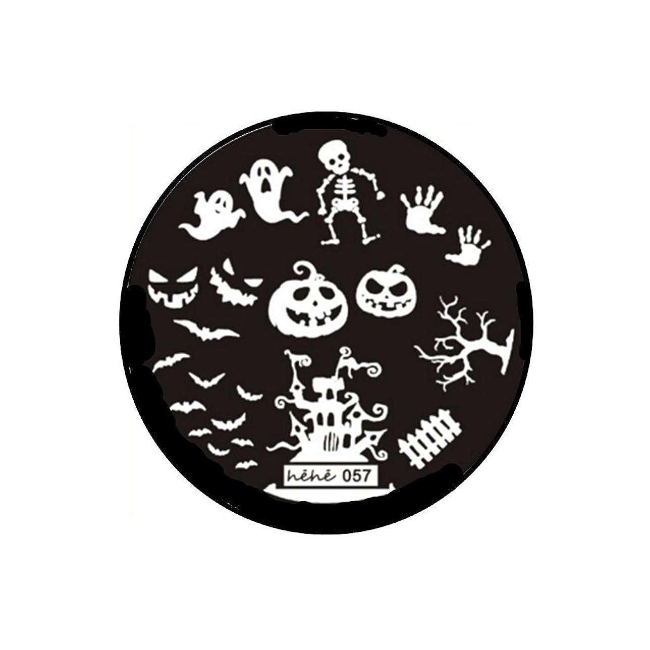 労働者応援する舗装する1枚 スタンピングプレート 【 ハロウィンテーマ ネイル ジェルネイル ネイルアート ネイルスタンプ ネイル スタンプ 】heheイメージプレート