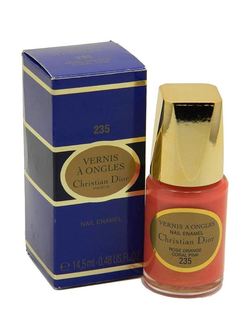 方程式恥ずかしい親指Dior Vernis A Ongles Nail Enamel Polish 235 Coral Pink(ディオール ヴェルニ ア オングル ネイルエナメル ポリッシュ 235 コーラルピンク) [並行輸入品]