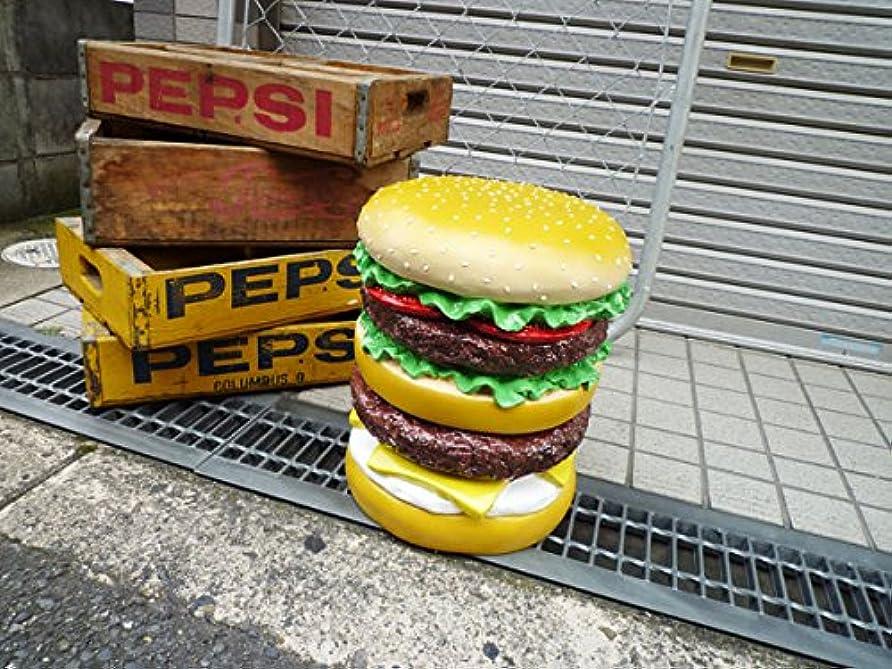 質素な維持キャンペーンハンバーガーチェアー 椅子|チェア|おもしろグッズ|ギフト|プレゼント|スツール