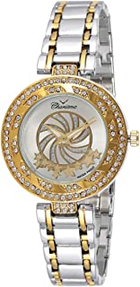 Charisma Women's White Dial Yellow Gold Plated Band Watch - C6589C