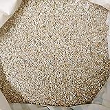 HORTICULTURAL PREMIUM GRADE VERMICULITE( Asbestos free) 1 QUART