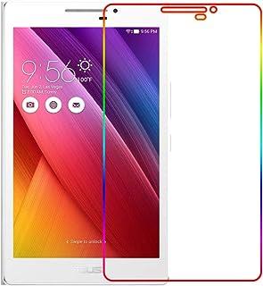 【BOW】ASUS ZenPad 7.0(Z370C/Z370KL) タブレット 専用 ブルーライトカット フィルム 夜間目に優しい 高い光沢 キズ修復 衝撃吸収 液晶保護 (貼り付け3点セット付き)
