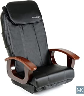 Shiatsulogic Pedicure Chair Cushion Cover BLACK Massage Vibration Seat Back Pillow Cushion Upholstery