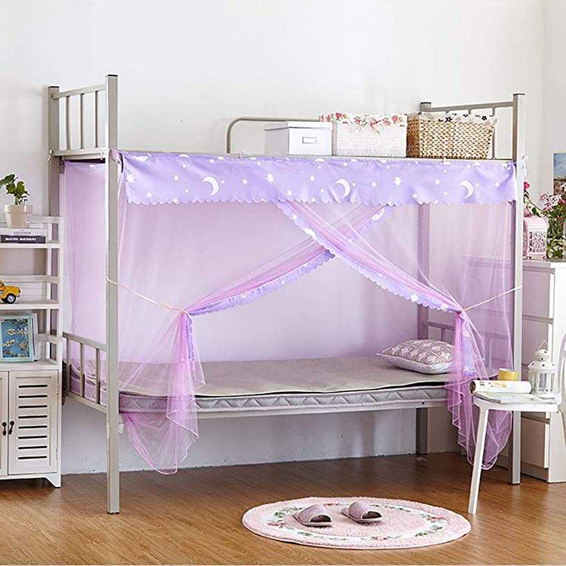 Tofover Dormitory Mosquito Net, Bunk Bed Encryption Nets Bed Canopy Square Student Dorm Netting Blackout Curtains Anti-Mosquito Tent with Dustproof Top