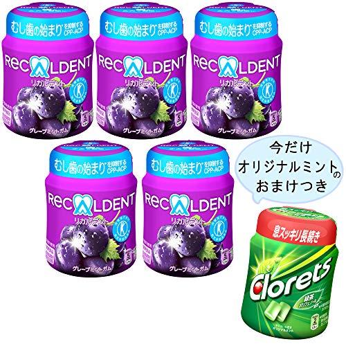 【Amazon.co.jp限定】 MDL リカルデント グレープミント5ボトル+クロレッツXP オリジナルミント1ボトル付 【1セット】