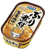 キョクヨー シーマルシェ ぶり煮付 生姜風味 缶100g
