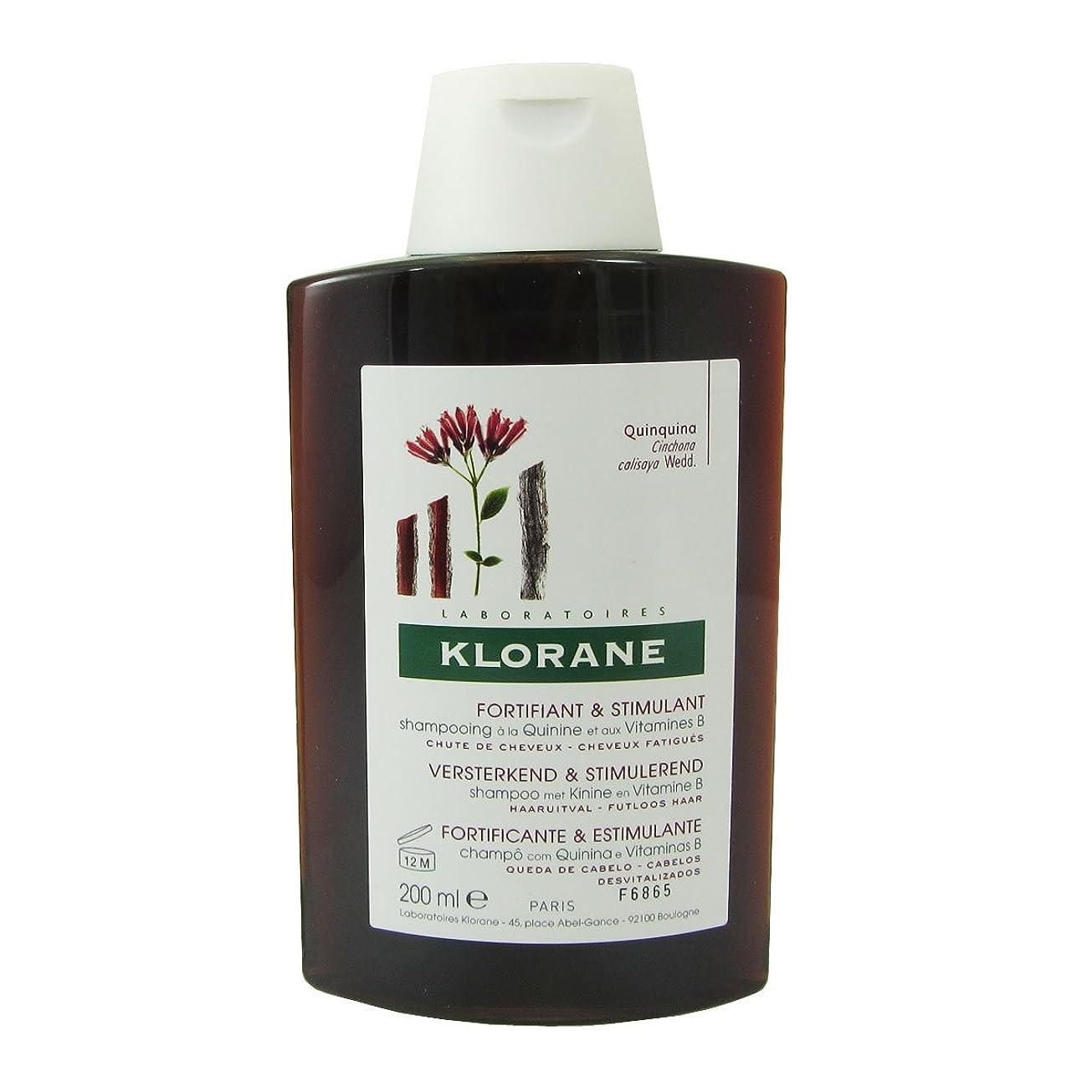 フラッシュのように素早く爵分離Klorane Quinine Fortifying Shampoo 200ml [並行輸入品]