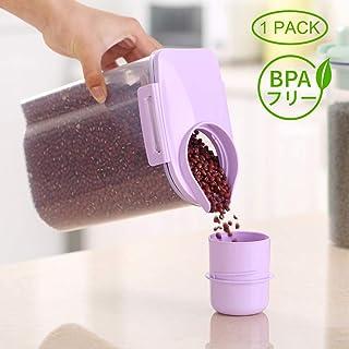 米びつ 密閉フードストッカー 2kg プラスチック製 BPAフリー ライスストッカー 目盛り 蓋付き 虫除け 防湿 防カビ 米ケース 雑穀 ドライフルーツ 小麦粉 お米収納 食品保存容器 冷蔵庫用 (パープル)