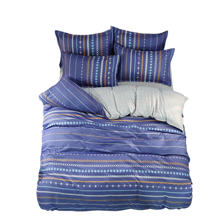 効能ある侵入充実Beddingwish 高品質寝具カバーセット 高密度 布団カバーセット ボックスシーツ 掛け布団カバー 柔らかい 通年寝具 ベッド 用品 四節適用 サイズはカスタマイズがいい カスタマイズ (ダブル 掛カバー190*210cm)