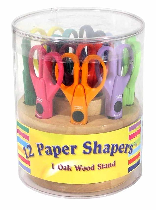 Armada Art 2nd Generation Paper Shapers Scissor Set 70013