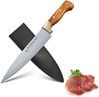 HAMJAC Hand Forged Pro Kitchen Chef Knife (8 Inch) – Made of High Carbon Stainless Steel with Ergonomic Wood Handle – Ultra Sharp Cutting Edge that is Great for Paring