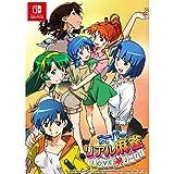 スーパーリアル麻雀 LOVE2~7!
