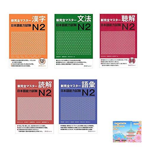 New Kanzen Master N2 JLPT for Learning Japanese 5 Books Set , Kanji , Grammar , Vocabulary , Listening & Reading Comprehension