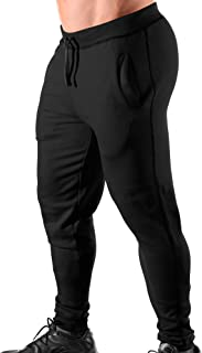 Monsta Clothing Co. Men's Workout (ES: HRD-LVN Classic-000) Gym Cuffed Joggers