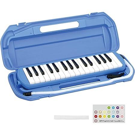 キクタニ 鍵盤ハーモニカ メロディメイト 32鍵 ブルー MM-32 BLUE ドレミシール・お名前シール付