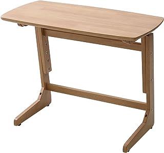 [山善] 昇降 テーブル 高さ3段階調整 高座椅子やソファに コンパクト アジャスター付 組立品 キウイカラー TZT-7542(KW) 在宅勤務 ナチュラル ベージュ 幅75×奥行41.5×高さ55cm