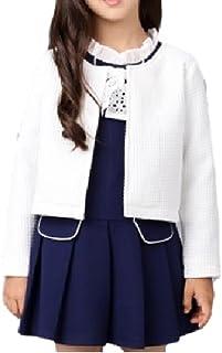 [Nana_Collection(ナナコレクション)] 春 子供服 女の子 ジャケット ワンピース セット 長袖 プリーツ ミニ 入園 お呼ばれ ホワイト 160cm