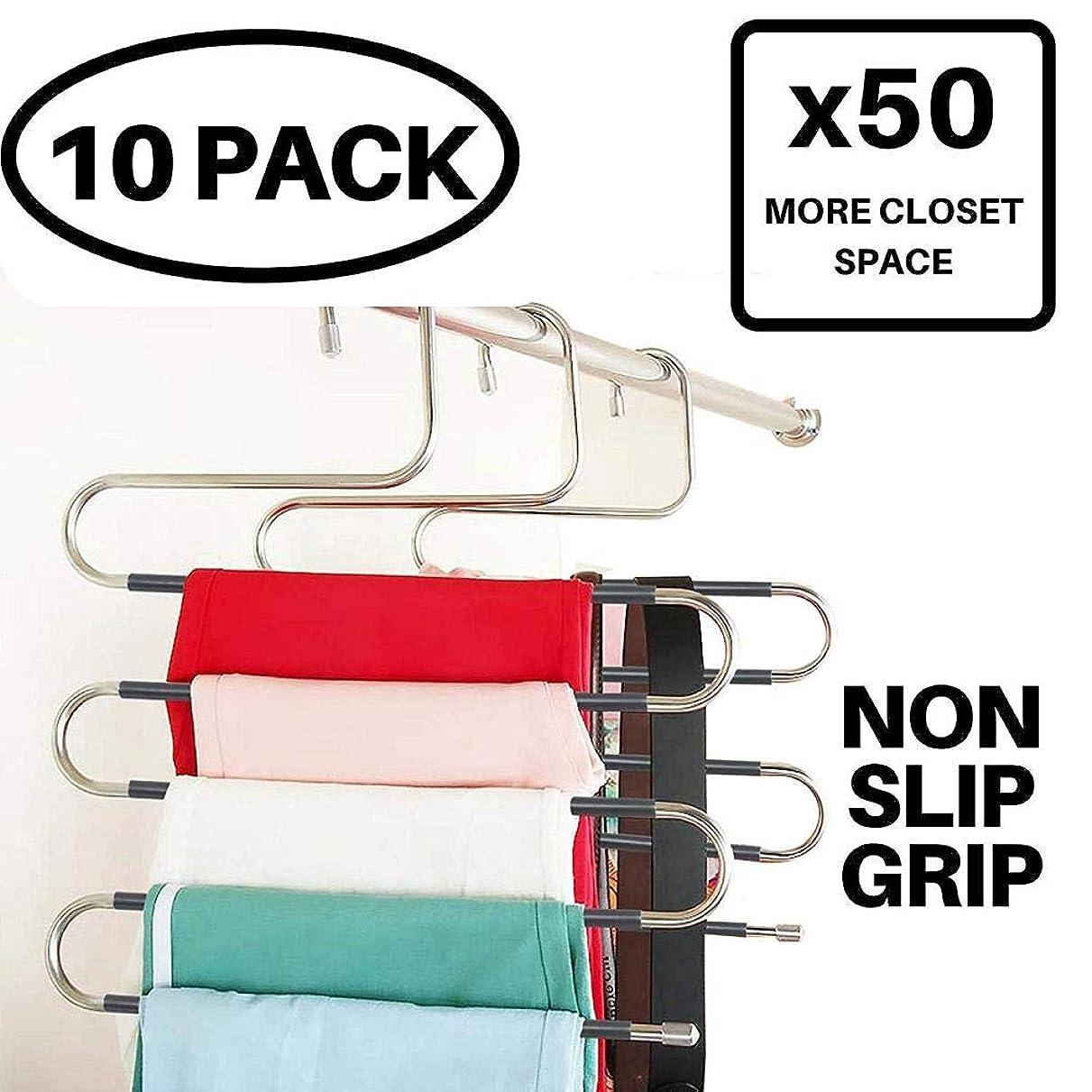 プロフィール炎上インク[10パック]スペース節約S字型ハンガー、すべての衣服、パンツ、ジーンズ、スカーフ用の追加グリップ付き|