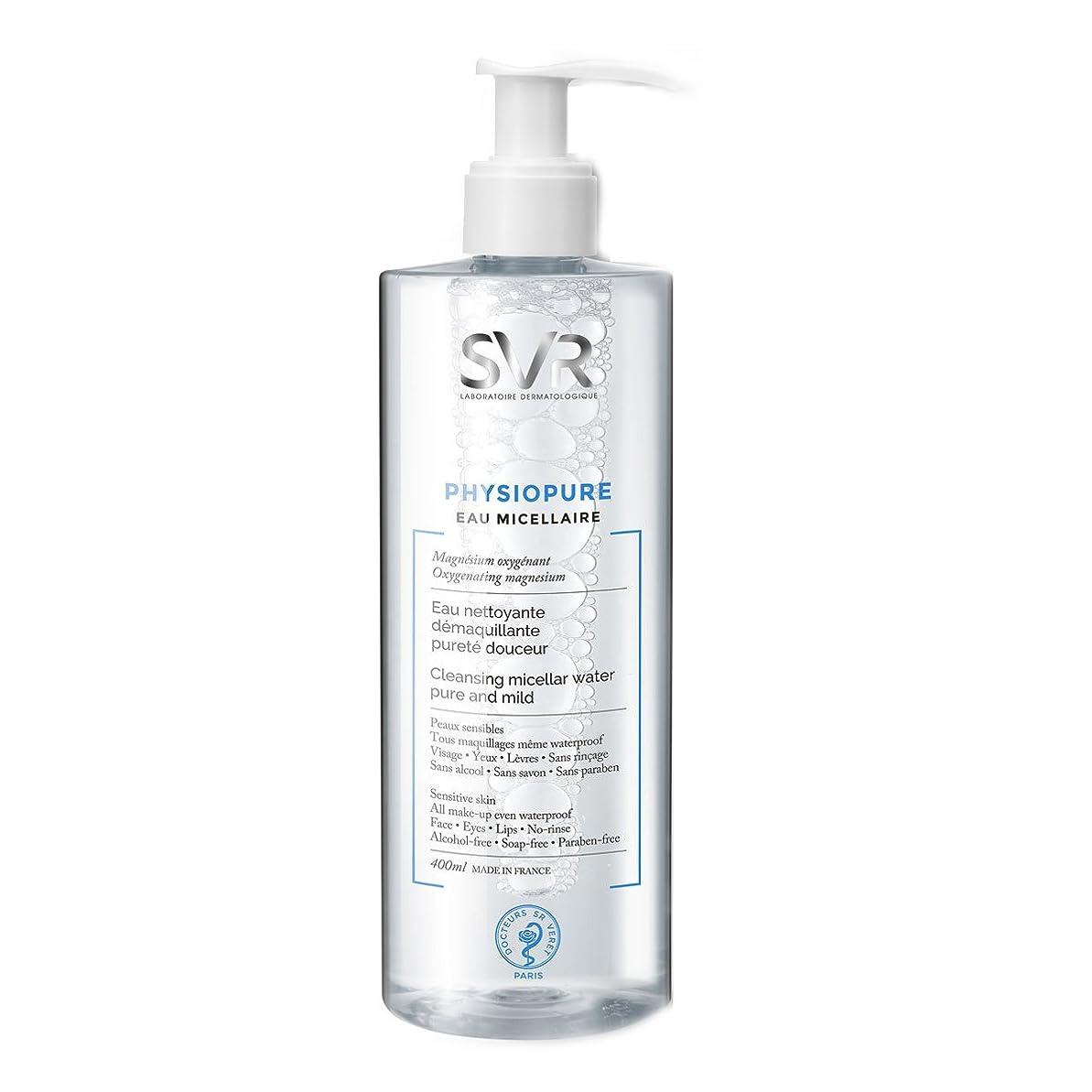 新着好戦的なマディソンSvr Physiopure Cleansing Micellar Water 400ml [並行輸入品]