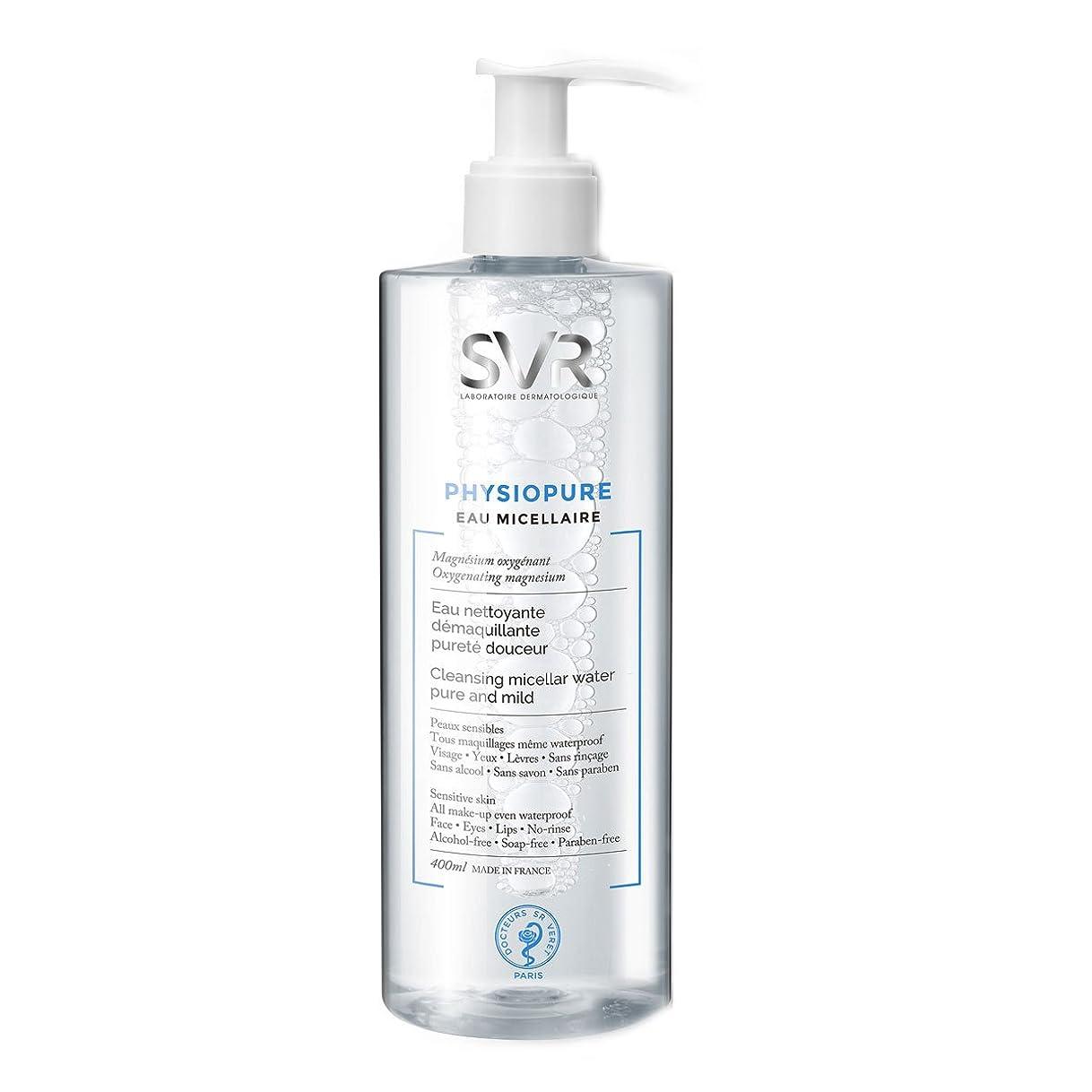 余分な誘惑柔らかい足Svr Physiopure Cleansing Micellar Water 400ml [並行輸入品]