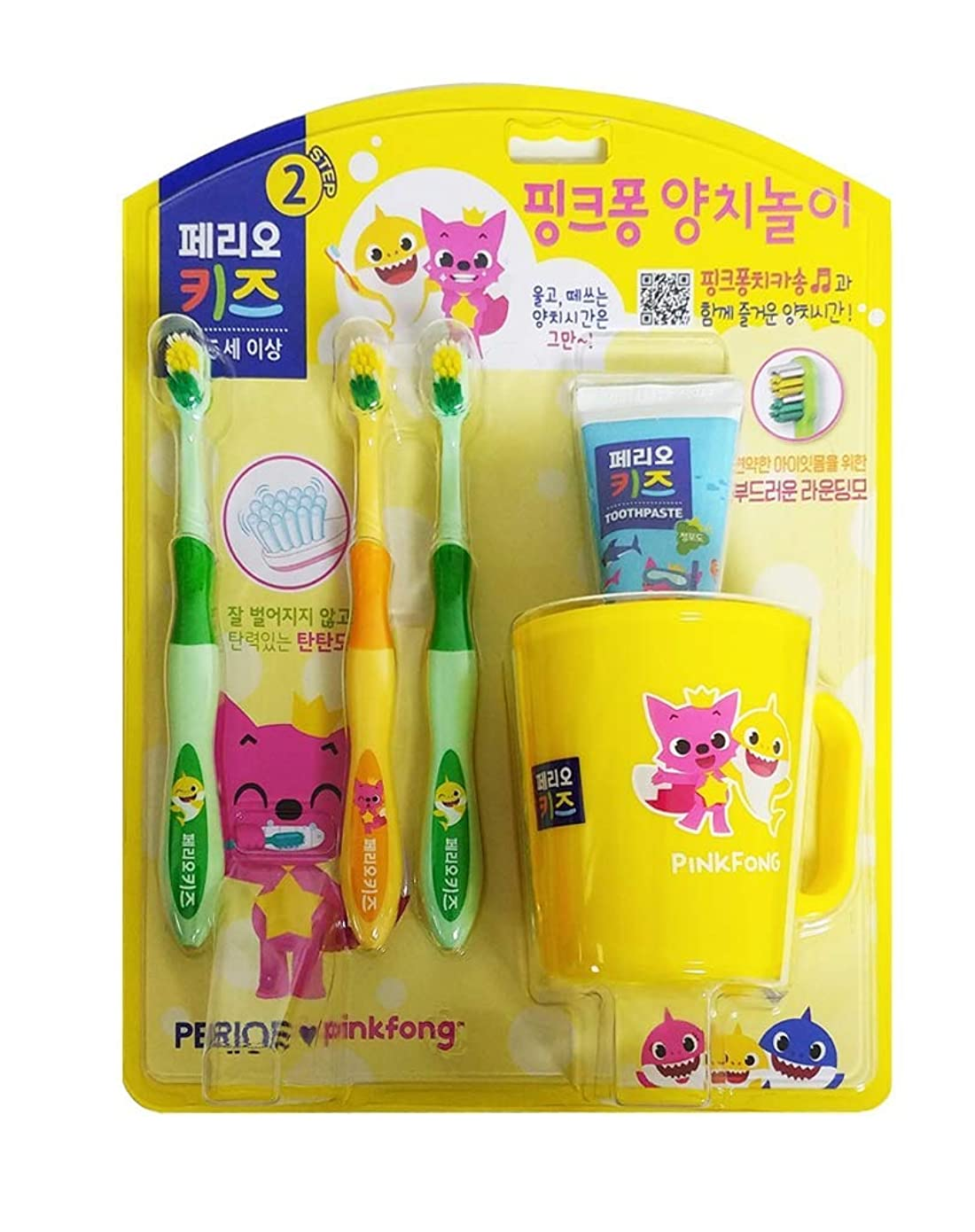 PINKFONG(ピンクポン,ピンクフォン) 子供用 歯ブラシ セット