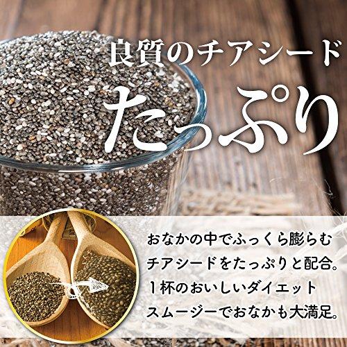 NATURE(ナチュレ)ナチュレダイエットサイエンスラボ『チアダイエットスムージーキウイ味』