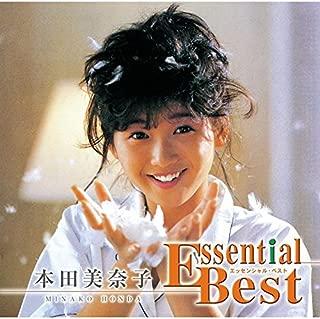 エッセンシャル・ベスト 1200 本田美奈子