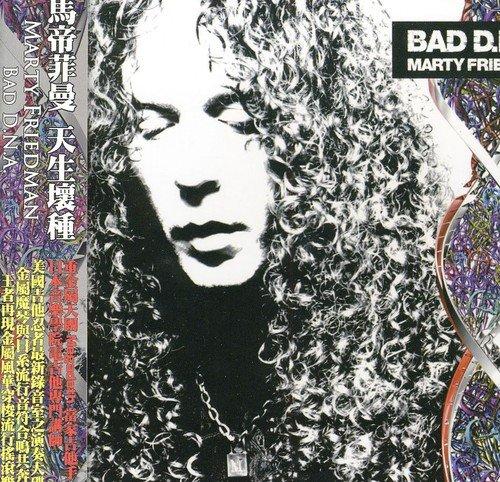 Marty Friendman: Bad D.N.A (Audio CD)