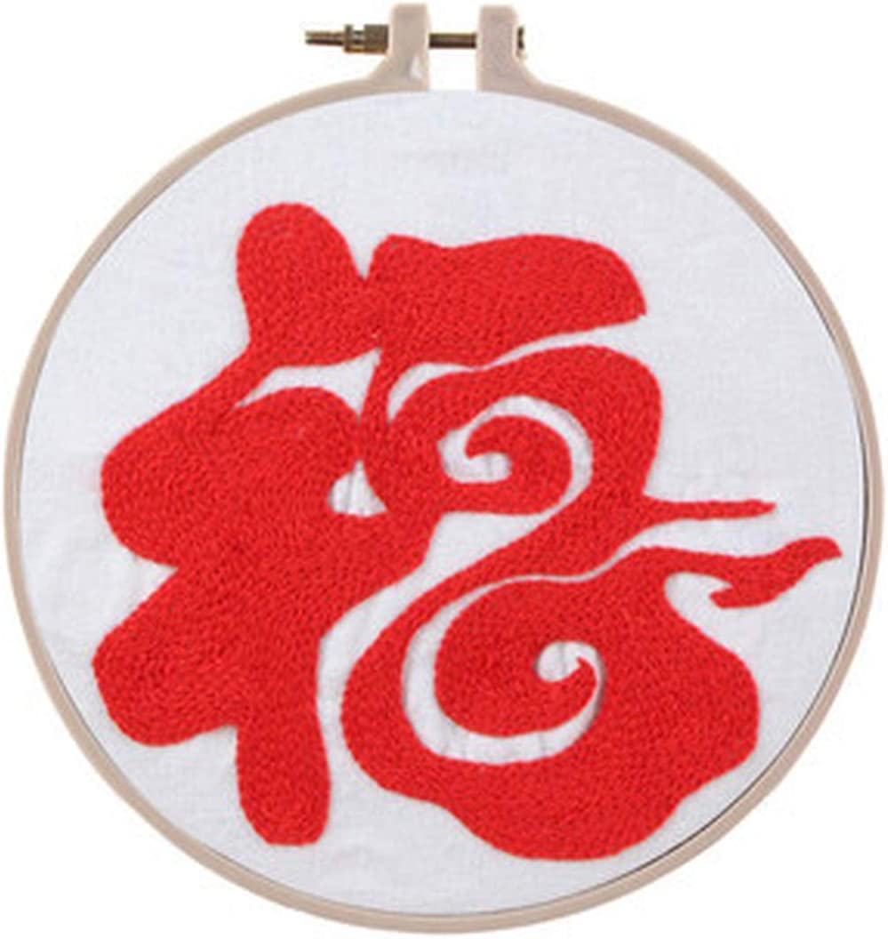 Chinese Words DIY Embroidery Kit Stit Max 64% OFF Needlework Ranking TOP12 Cross with Hoop