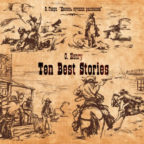 Ten Best Stories cover art