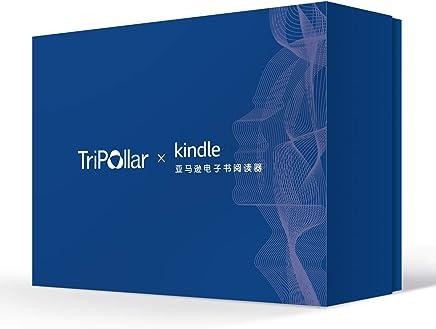 TriPollar&Kindle 套装礼盒盒子 (该产品只含礼盒盒子包装,内部为空,是一个礼盒盒子)